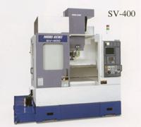森精機製作所 SV400